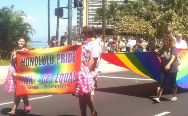 Honolulu Pride Main Image